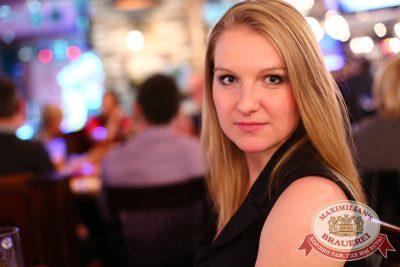 Женские слабости, 12 ноября 2014 - Ресторан «Максимилианс» Екатеринбург - 26