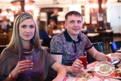 Женские слабости, 12 ноября 2014 - Ресторан «Максимилианс» Екатеринбург - 27
