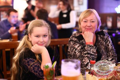 Женские слабости, 12 ноября 2014 - Ресторан «Максимилианс» Екатеринбург - 28