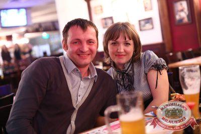 Женские слабости, 12 ноября 2014 - Ресторан «Максимилианс» Екатеринбург - 30