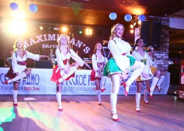 «Октоберфест»: Белый дозор. Конкурс «Баварский танец», 29сентября2015