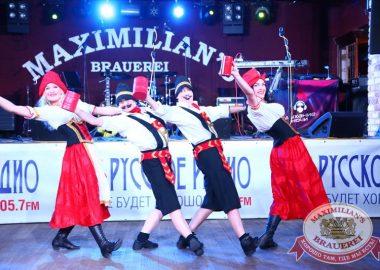 «Октоберфест»: конкурс «Баварский танец», 29сентября2015