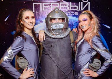 День космонавтики: удачная посадка!, 14апреля2017