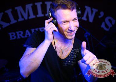 «Дыхание ночи»: DJАлексей Мануйлов (Самара), 11апреля2014