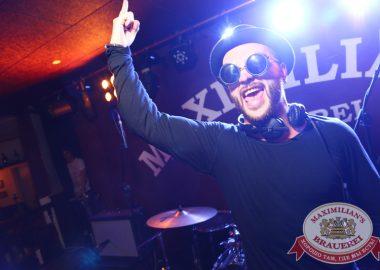 «Дыхание ночи»: DJDemid Rezin (Москва), 21ноября2014
