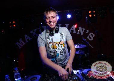 «Дыхание ночи»: DJIvan Grant (Екатеринбург), 3октября2014