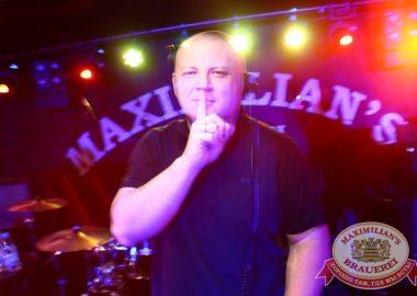«Дыхание ночи»: DJKley (Москва), 25июля2014