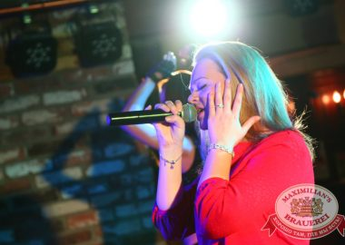 «Дыхание ночи»: DJMisha Pioner & Annet (Екатеринбург), 14ноября2014