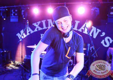 «Дыхание ночи»: DJSafe (Челябинск), 17октября2014