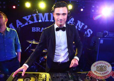 «Дыхание ночи»: DJStarski (Екатеринбург), 22августа2014
