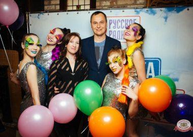 Вечеринка «Русского Радио» «Для своих»