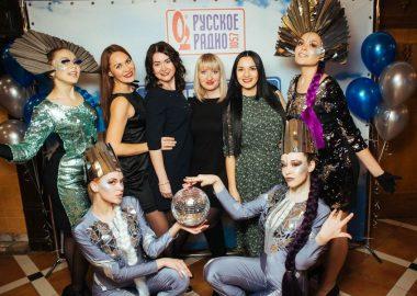 Вечеринка «Русского Радио» «Для своих», 1декабря2018