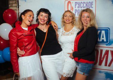 Вечеринка «Русского Радио» «Для своих», 16августа2019
