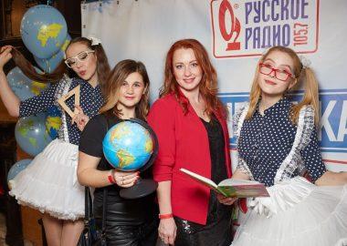 Вечеринка «Русского Радио» «Для своих»: репетиция вечера встречи выпускников, 1февраля2019