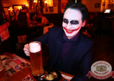 Halloween, второй день, акт первый, 1ноября2014