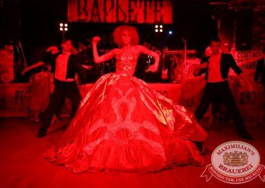 Halloween: первый день шабаша. Бал уСатаны, 30октября2015