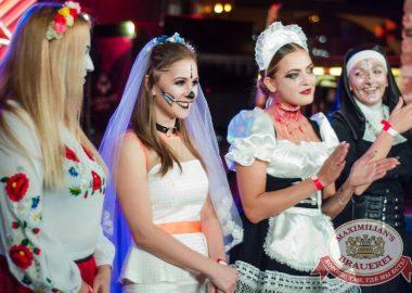 Halloween: первый день шабаша. Вечеринка помотивам фильма «Гоголь», 27октября2017