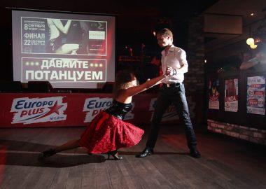 Конкурс «Давайте потанцуем»: тур второй, 8сентября2016