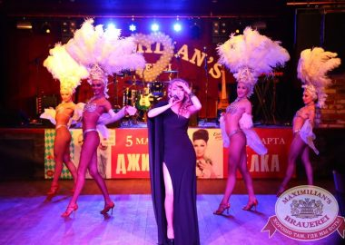 Вечеринка «Город Любви», 14февраля2015