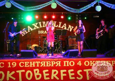 «Октоберфест»: второй конкурсный день проекта «Maximilian's band», 1октября2014