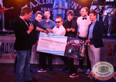 Конкурс «Maximilian's band-2015» Финал, 6октября2015