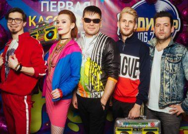 Вечеринка MEGADANCE отрадио РАДИОЛА 106.2 FM,23 ноября2019