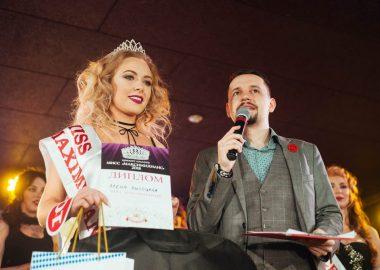 Мисс «Максимилианс» 2018, 28апреля2018