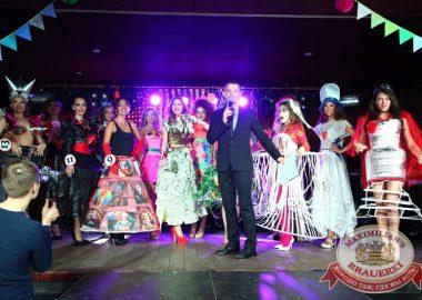 Финал конкурса «Мисс Максимилианс 2015», 2апреля2015