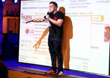 Александр Незлобин, 18марта2015