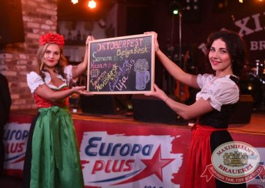 «Октоберфест»: выиграй тонну пива! 25сентября2015