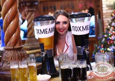 Оздоровительные вечеринки в«Максимилианс», 2января2015