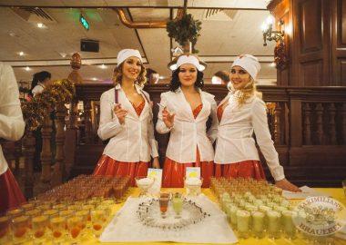 Оздоровительные вечеринки в«Максимилианс», 1января2014