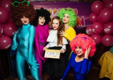 «Вечеринка Ретро FM», 10ноября2018