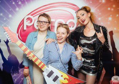 Вечеринка «РетроFM»