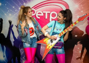 «Вечеринка Ретро FM», 18июня2021