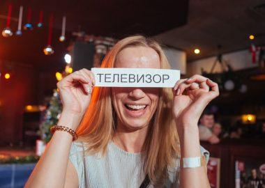 Super ПЯТНИЦА, 5января2018