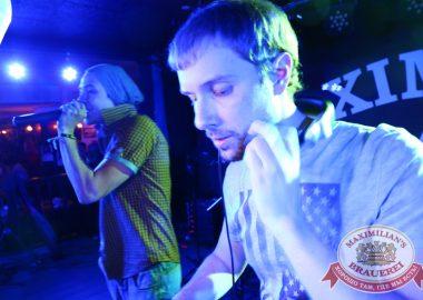 «Дыхание ночи»: Проект UralDJs (Екатеринбург), 12декабря2014
