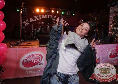 Вечеринка «Ретро FM», 13декабря2015