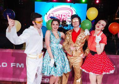Вечеринка «Ретро FM», 19апреля2019