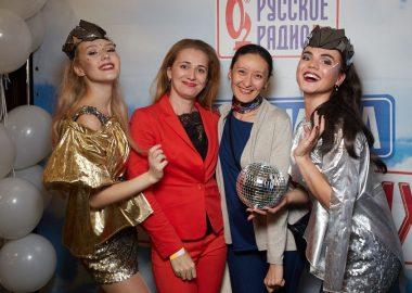 Вечеринка «Русского Радио» «Для своих», 11октября2019