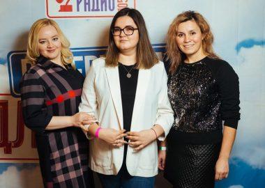Вечеринка «Русского Радио» «Для своих», 11января2020