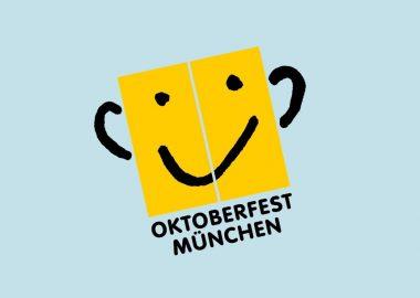 «Октоберфест-2017»