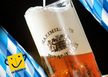Oktoberbier — ячменное пиво специально для «Октоберфест»!