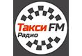 Радио Такси FM