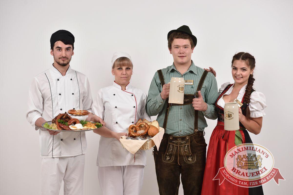 Вести, Украина работа официант от 16 лет почистить организм травами