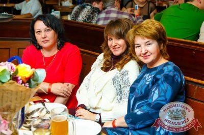 Как две капли: второй тур первого сезона, 27 октября 2015 - Ресторан «Максимилианс» Казань - 04