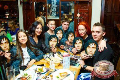 Как две капли: второй тур первого сезона, 27 октября 2015 - Ресторан «Максимилианс» Казань - 06