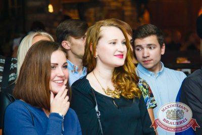 Как две капли: второй тур первого сезона, 27 октября 2015 - Ресторан «Максимилианс» Казань - 07