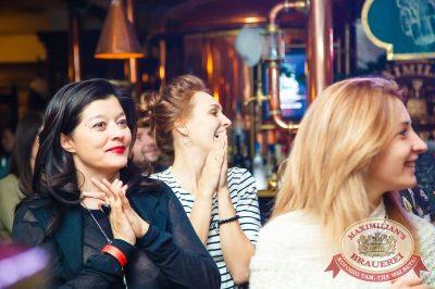 Как две капли: второй тур первого сезона, 27 октября 2015 - Ресторан «Максимилианс» Казань - 15