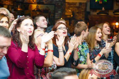 Как две капли: второй тур первого сезона, 27 октября 2015 - Ресторан «Максимилианс» Казань - 16